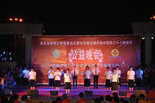 歌曲《每当我走过老师的窗前》及家长与青年志愿者合作的双簧