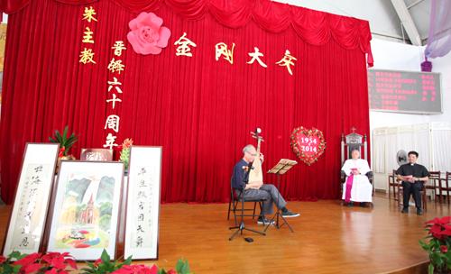 陈群文先生口琴演奏《奉献圣母歌》,陈善先生琵琶演奏《高山流水》,当