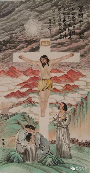 苦路第十二处 耶稣在十字架上死-天主教信德网 图集 圣经故事与中国水