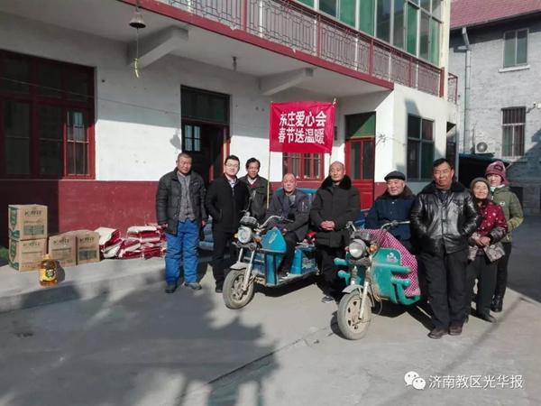 山东:济南教区泰安东庄堂区开始了轰轰烈烈的春节慰问行动