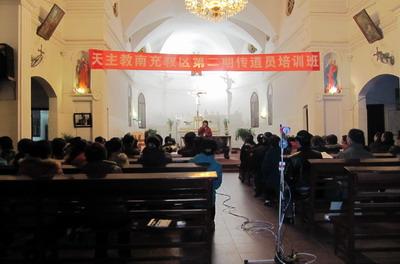 以微笑面对人生_四川:南充教区举行第二期传道员培训班_天主教新闻网-信德网